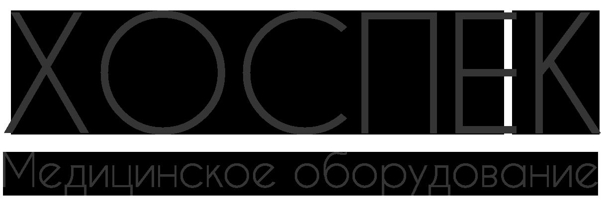 ООО Хоспек